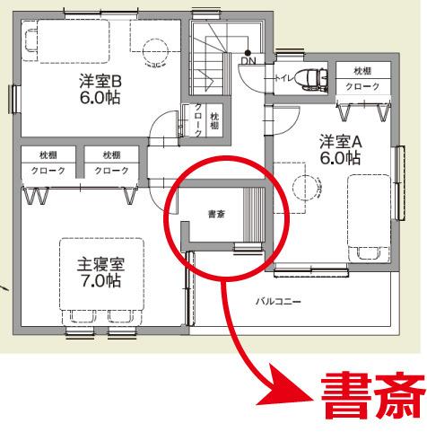 グロワールくずは南の間取り 大人の隠れ家的スペース書斎の位置画像