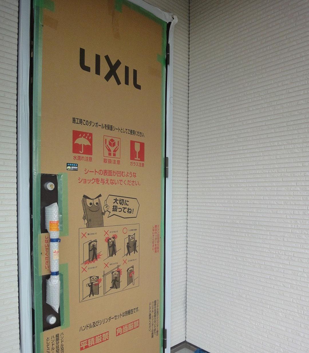 グランステージくずは 玄関ドアの写真
