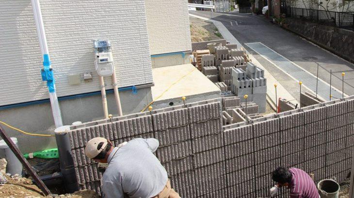 グランステージくずは ブロック塀施工中の写真