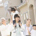 枚方市で親世帯との同居や近居をお考えの方必読!住宅取得の補助金制度。