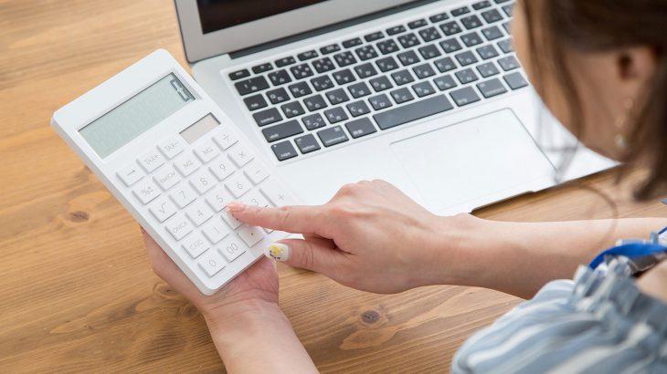2019年10月より消費税10%!家を買うタイミングはいつ?
