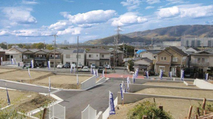 グランステージくずはⅢ 宅地造成完了後の現地写真