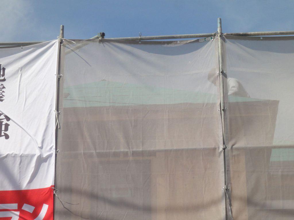 グランステージくずはⅢ 雨漏り対策の防水シートの施工写真