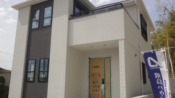 グランステージくずはⅢ モデルハウス外観の写真