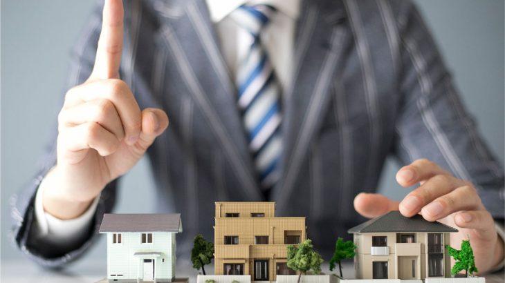 消費税増税後に住宅購入しても損するとは限らない! 上手に活用したい優遇措置をご紹介します。