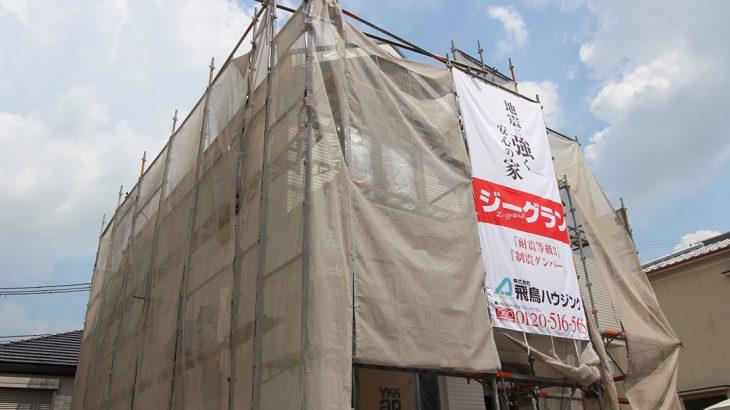 アスカーサ楠葉野田その3 外壁工事完了の写真