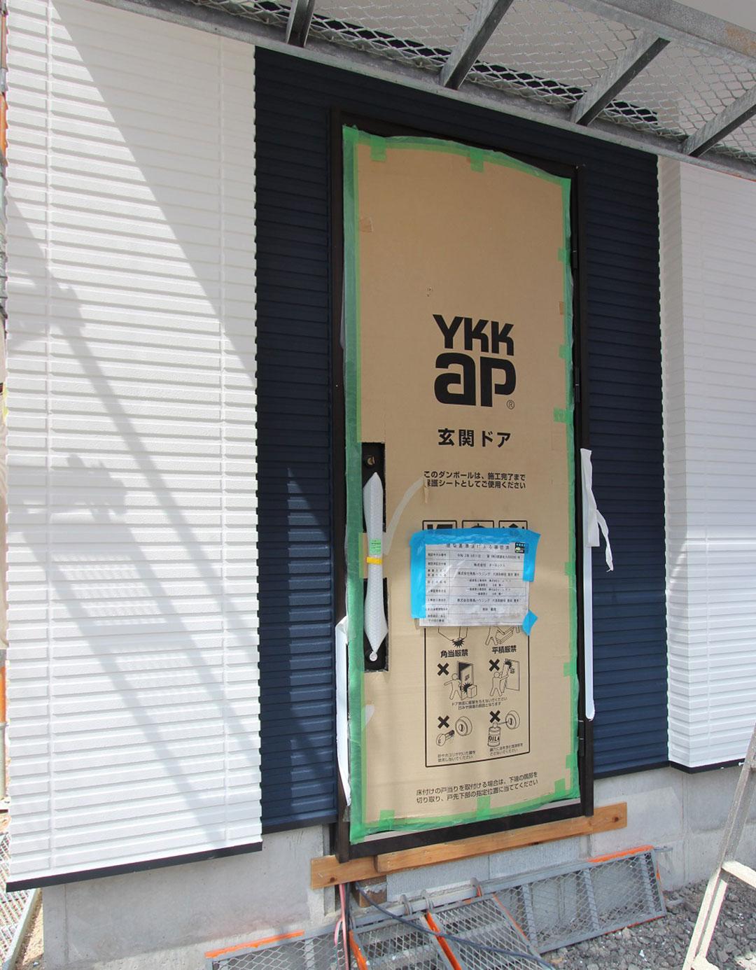 アスカーサ楠葉野田その3 外壁材「へーベルパワーボード」の写真2